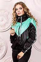 Куртка №461, фото 1