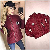 Куртка женская мод.1121