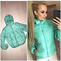 Куртка женская мод. 1039