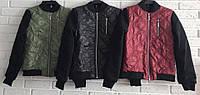 Куртка №1024, фото 1