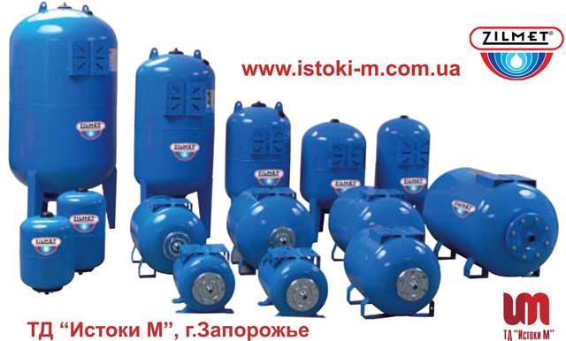 расширительный бак для питьевой воды_гидроаккумулятор для питьевой воды_расширительный бак для систем водоснабжения_расширительный бак для скважины_расширительный бак я холодной воды_водоснабжение дома_водоснабжение цеха