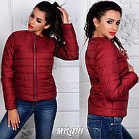 Куртка женская №252 (ткань плащёвка , синтепон 100)