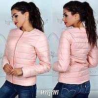 Куртка женская №252 (ткань плащёвка , синтепон 100), фото 1