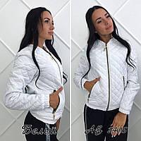 Куртка стеганая мод.1076, фото 1