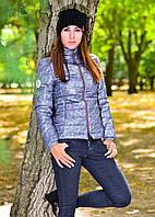 Куртка мод.194  (ткань плащевка + синтепон 150), фото 1