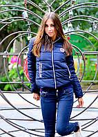 Куртка мод.201 (ткань плащевка + синтепон 200), фото 1