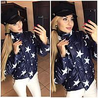 Куртка женская мод.1036 (синтепон 200)