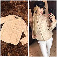Куртка мод.1038 (синтепон 150), фото 1
