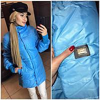 Куртка женская на синтепоне (200)