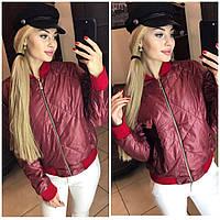 Куртка женская мод.1119
