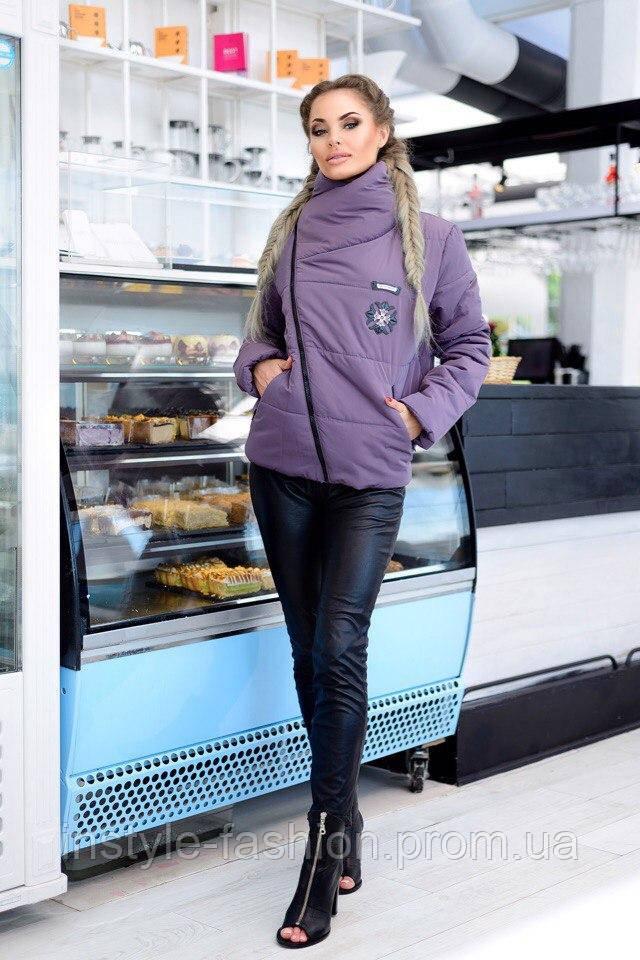 Женская куртка косуха на синтепоне фиолетовая