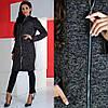Пальто мод.0234