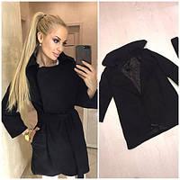 Пальто женское кашемир мод.806