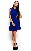 Жіноче синє коктейльне плаття Skoty