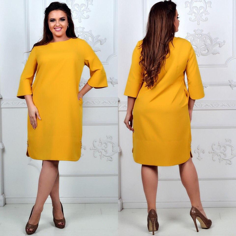 Платье модель 791 , горчица