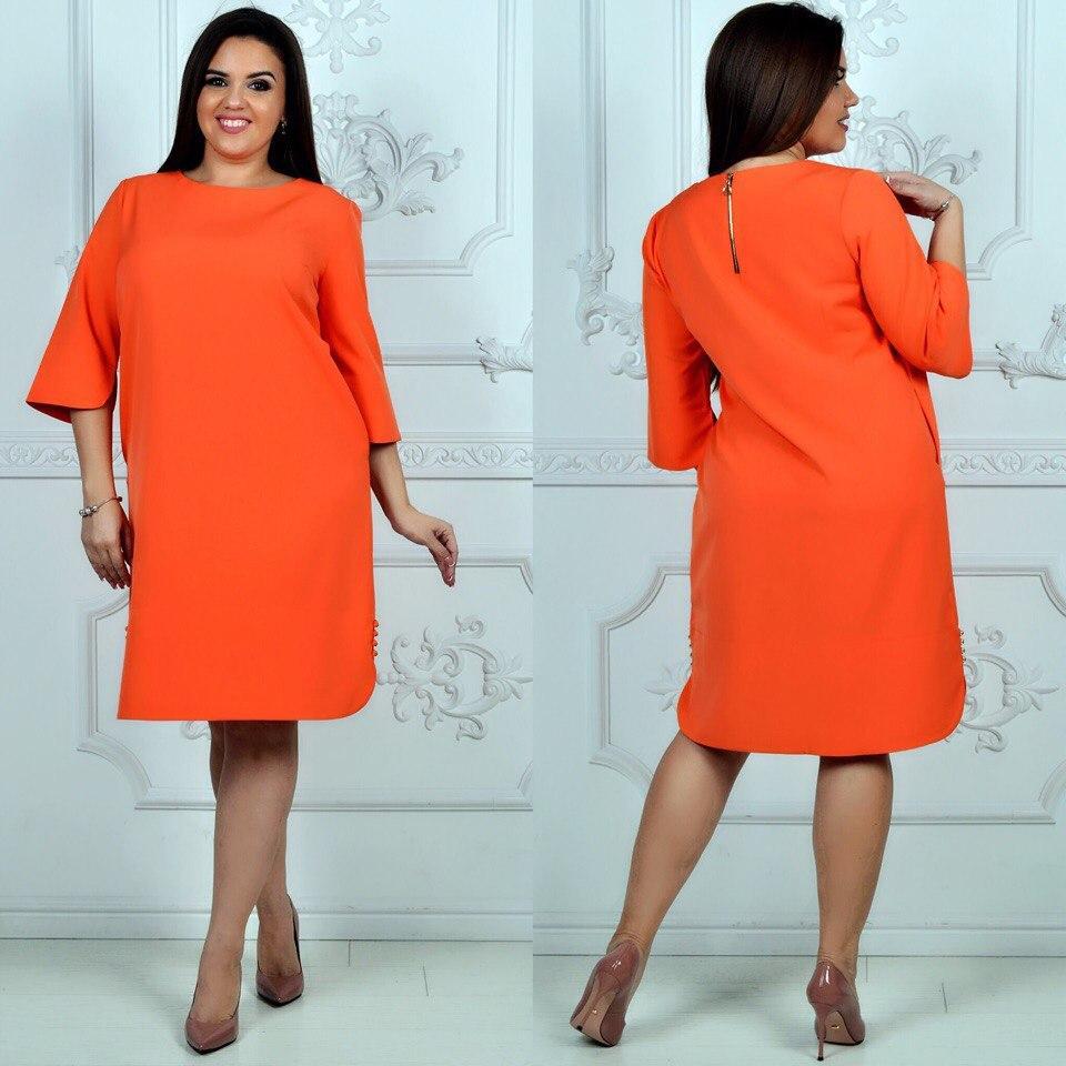 Платье модель 791 , коралл
