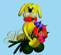 Желтый песик из шариков с букетом