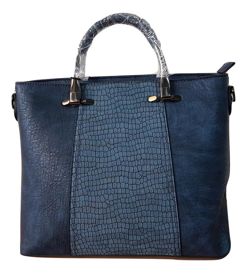 Женская сумка 1624