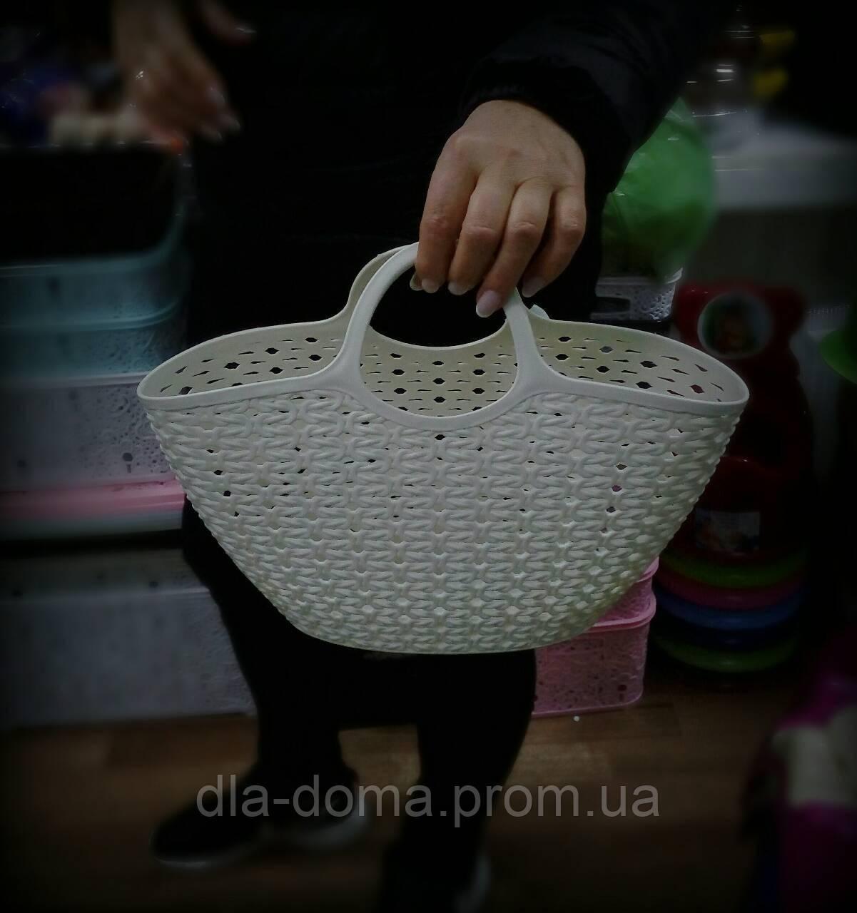 Корзинка-сумка пластиковая плетеная маленькая