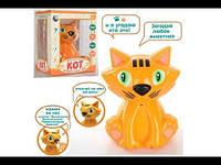 Игрушка интерактивный кот, который знает все