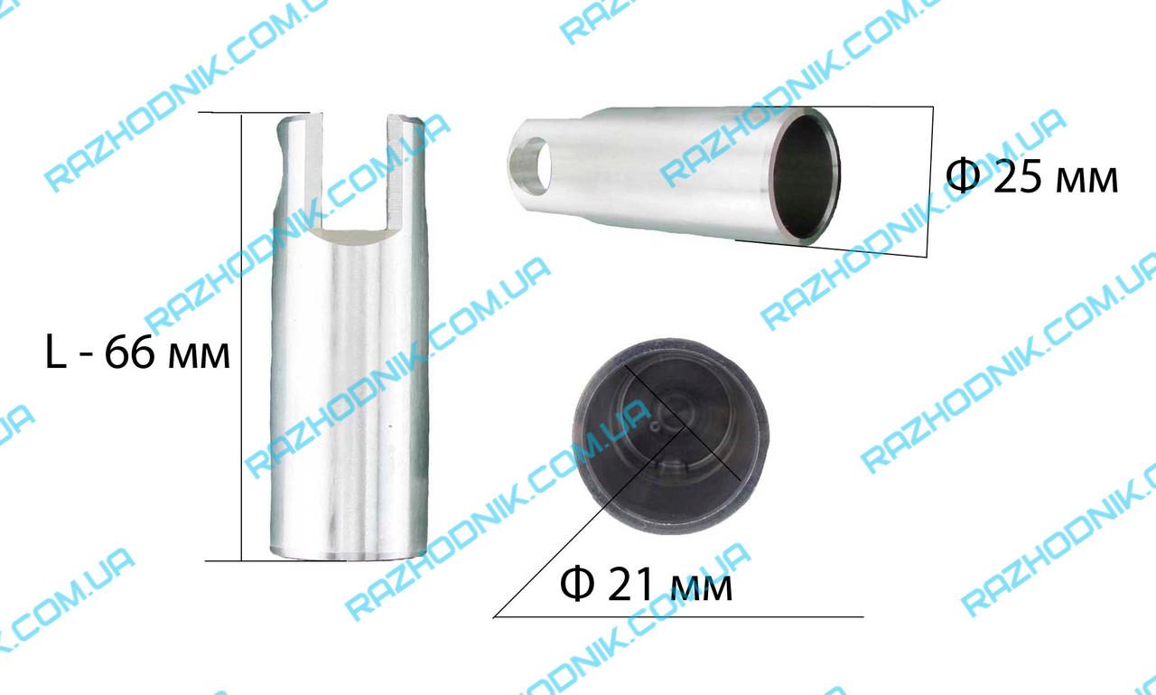 Поршень  перфоратора  Bosch 2-24
