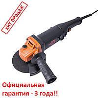 Угловая шлифовальная машина Дніпро-М МШК-1150Р
