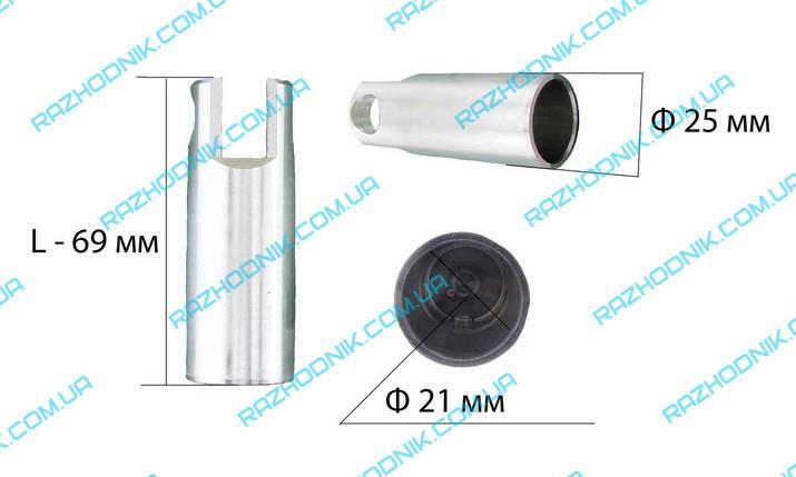 Поршень перфоратора Bosch 2-26 (21x25x69 УНИВЕРСАЛЬНЫЙ), фото 2