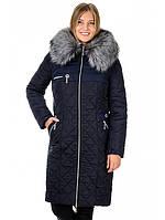 """Зимнее стильное пальто """"Амина"""", фото 1"""