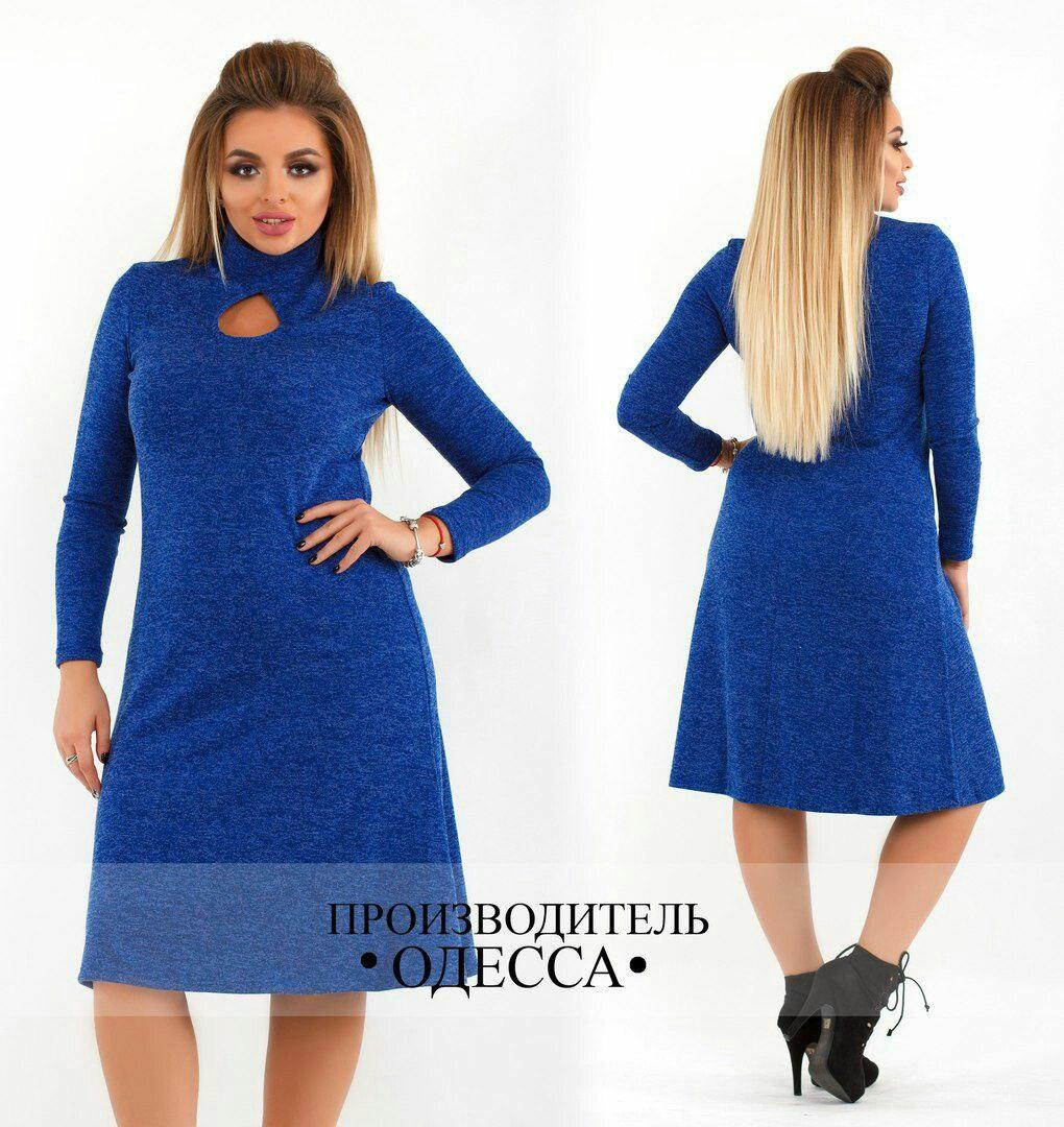 0a459c31d05 Купить Платье ангору электрик батала оптом и в розницу от интернет ...