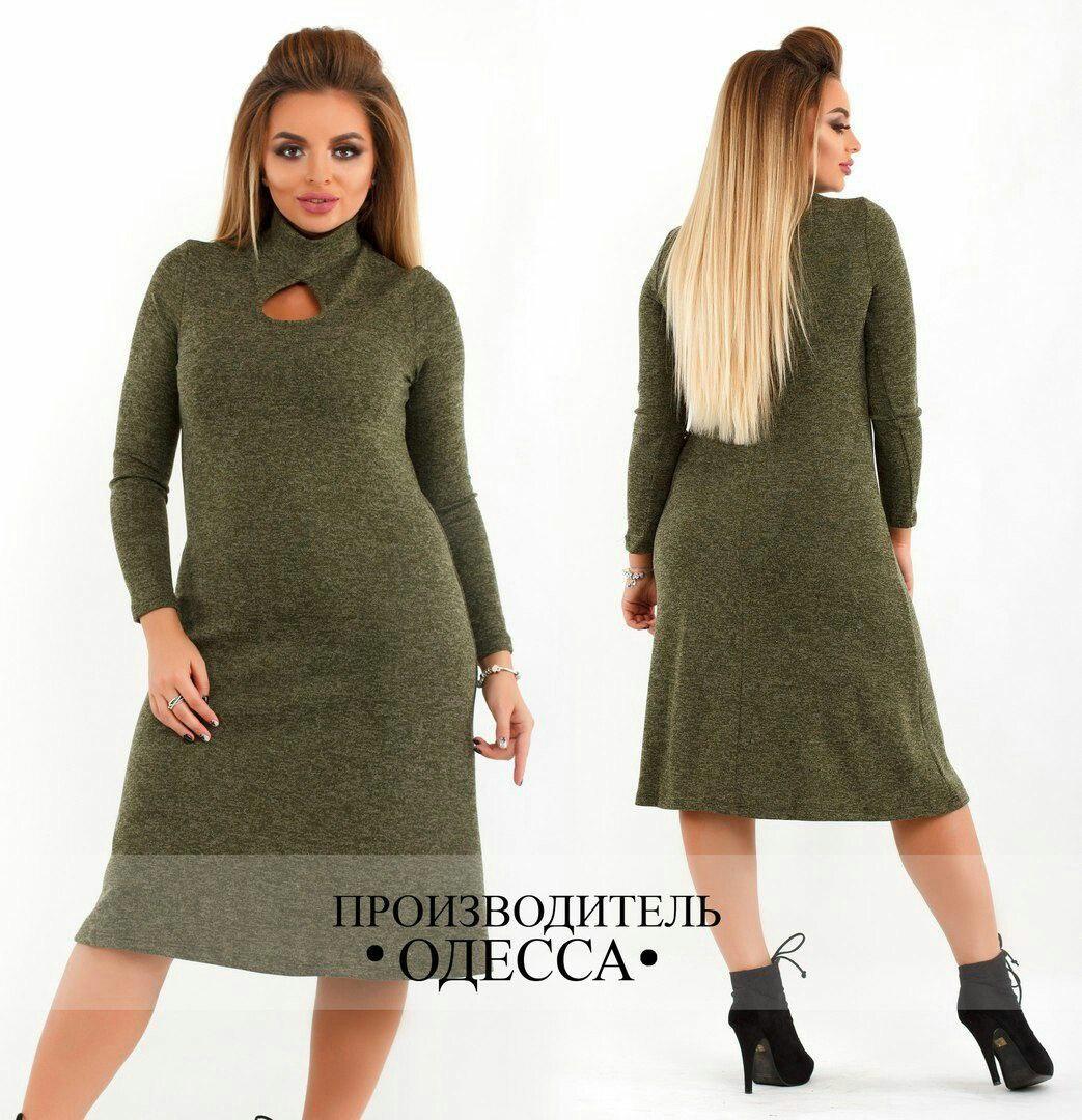 80b79b18791 Купить Платье ангору зелёное большого размера оптом и в розницу от ...