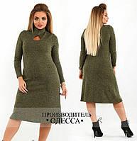 Платье ангора зелёное большого размера, фото 1