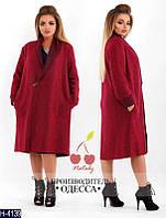 Женское шерстяное пальто на застежке цвета бордо больших размеров. Арт-10108