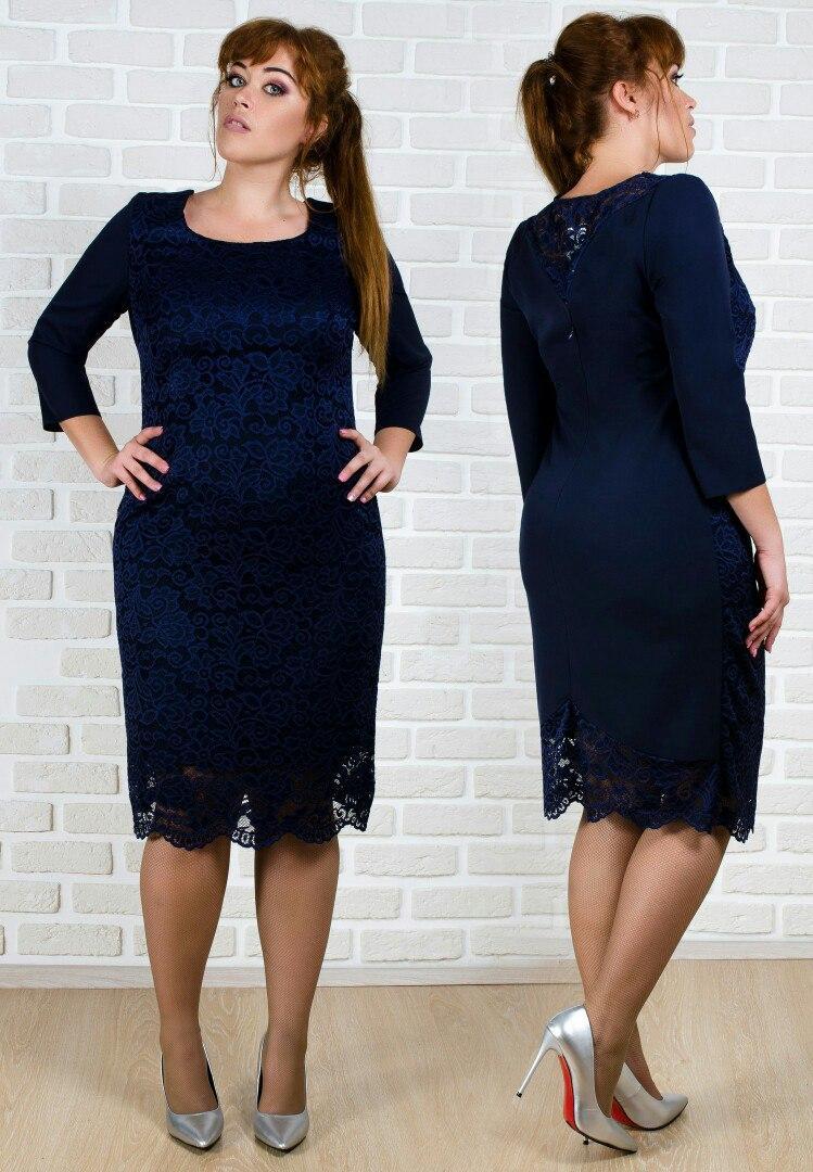 Платье 62 Размера Купить