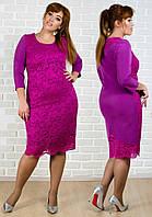 Платье с гипюром большого размера