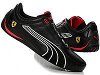 Оригинальные мужские кроссовки Puma Drift Cat FERRARI