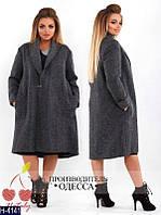 Женское шерстяное пальто на застежке цвета графит больших размеров. Арт-10108