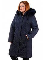"""Зимнее темно-синее пальто """"Марта"""", фото 1"""