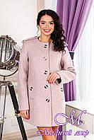 Красивое женское пальто большого размера (р. 44-54) арт. 1013 Тон 2 розовый
