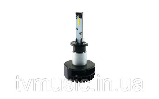 Светодиодная лампа Cyclon LED H1 5700K 4000Lm CSP type 15