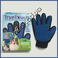 Перчатка чесалка True Touch Glove для вычесывания шерсти домашних животных