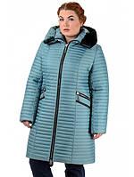 """Зимнее пальто теплое """"Нила"""", фото 1"""