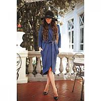 Пальто кардиган женское  Шерстяное синее