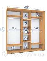 Шкаф купе (2200/2000/600), 3 двери, фото 1
