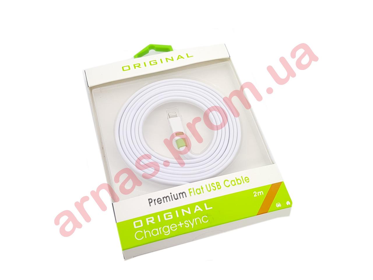 Шнур кабель Premium Flat USB 2m для Iphone