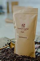 Гватемала собственной обжарки от кофейни Шоколадка