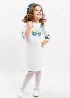 """Вышитое платье для девочки   """" Волошкові мрії""""  размера 92, 94, 104, 110 белого цвета с  цветочной вышивкой"""