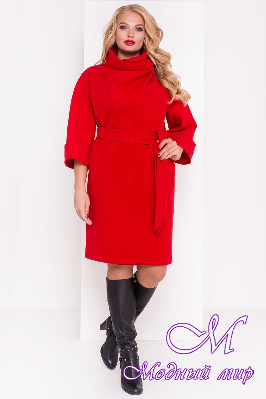 Женское красное пальто большого размера (р. XL, XXL, XXXL, XXXXL) арт. Эльгранде донна 17734