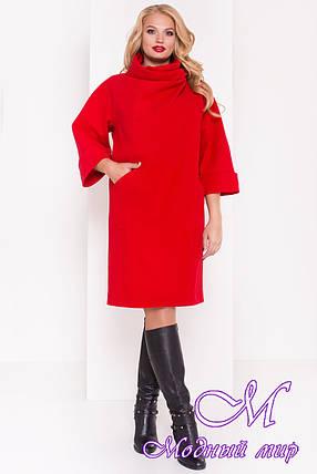 Женское красное пальто большого размера (р. XL, XXL, XXXL, XXXXL) арт. Эльгранде донна 17734, фото 2