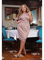 Женское стильное батальное платье Донна цвет капучино размер 48-72 / большие размеры