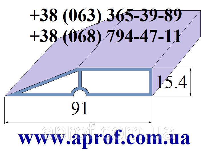 Правило алюминиевое штукатурное (ребро жесткости - 1.3мм)